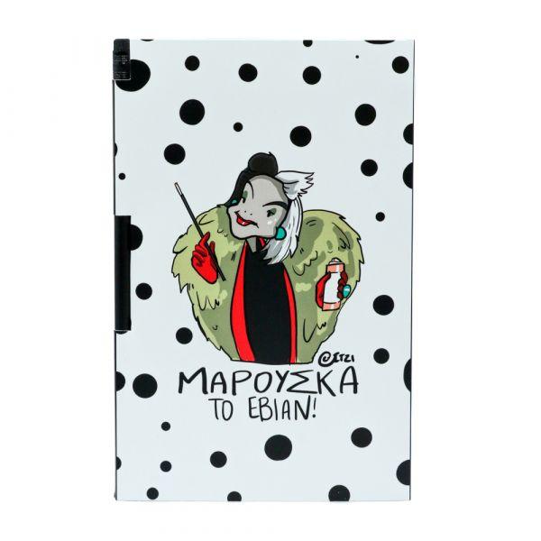 Μagnetic Notebook