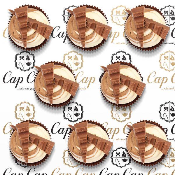 Kinder Cupcakes (8 τμχ)