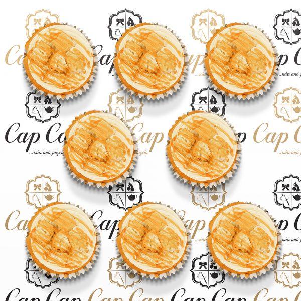 Butterbeer cupcakes (8 τμχ)