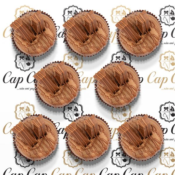 Kit Kat cupcakes (8 τμχ)