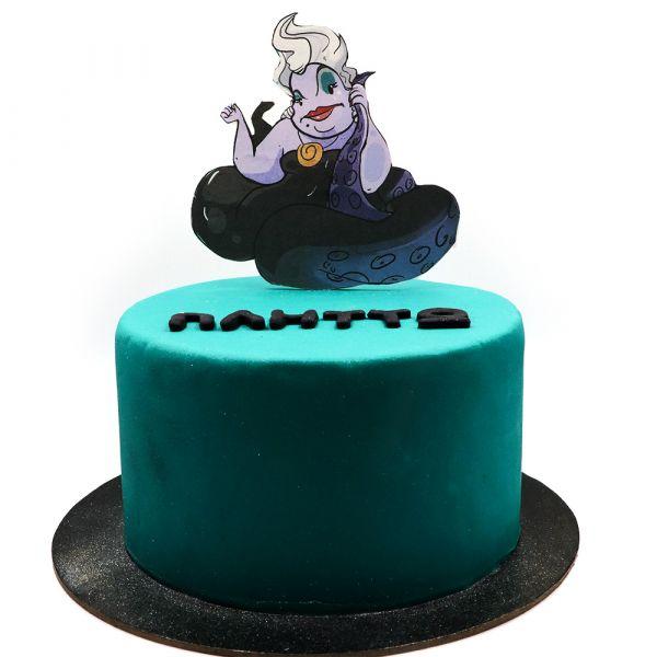 Sea Witch Cake